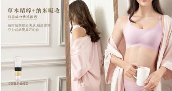 刘燕酿制丰韵霜+燕窝酒酿蛋,黄金组合掀女性身体护理新浪潮