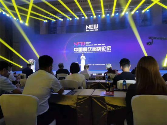 麦乐板栗鸭品牌创始人马海龙先生受邀出席中国餐饮品牌论坛