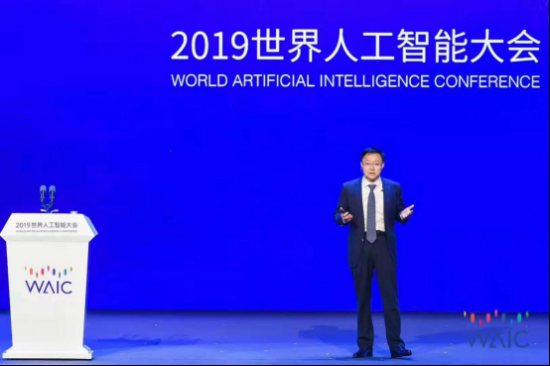 科大讯飞亮相2019世界人工智能大会,拥抱人工智能红利