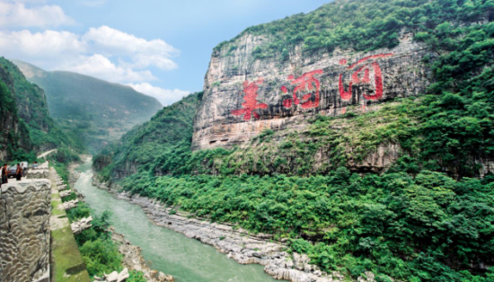 世界酱酒基地核心区在贵州仁怀呼之欲出