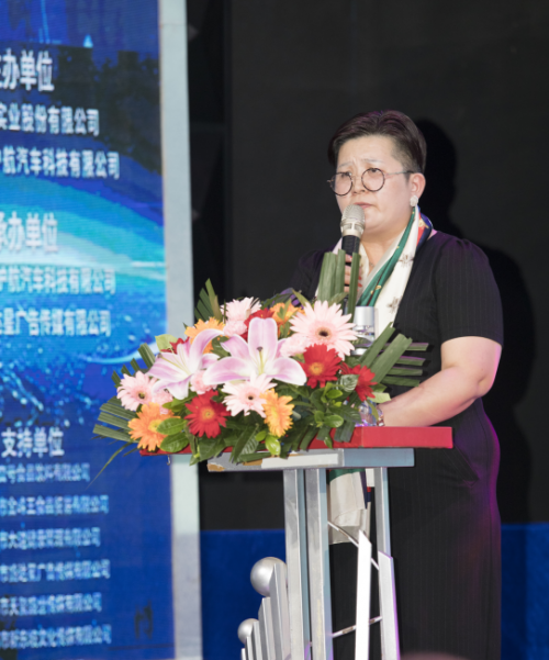 中国护航深圳智慧交通-车辆预警防撞管控项目峰会在深召开