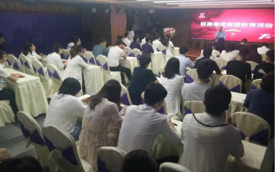 郑州聚美整形医院开启爱国主义主题教育活动