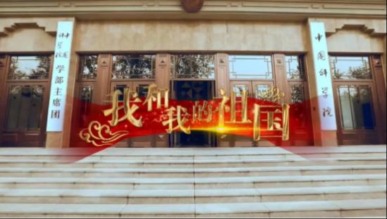 深情告白 | 中国科学院快闪唱响《我和我的祖国》
