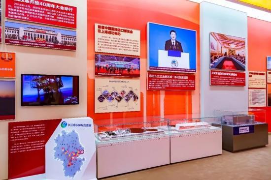 启迪数字展示承担庆祝新中国成立70周年大型成就展之长三角G60科创走廊策展工作