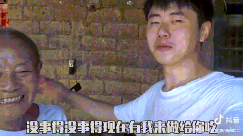 抖音小哥@邓攀攀儿:不会说Rap的摄影师不是好的美食家