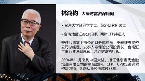 大唐财富林鸿钧:美欧贸易战使欧盟经济雪上加霜