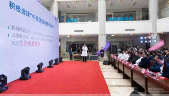 第十一届抗癌联谊会在中国咸阳肿瘤医院成功召开