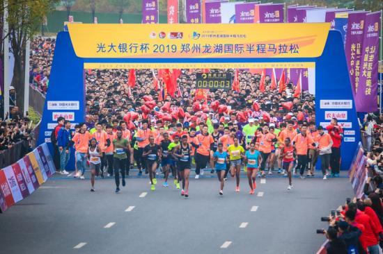 怀抱龙湖 悦马中原 2019龙马赛事精彩回顾