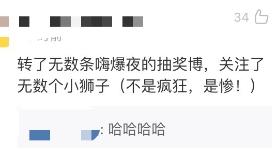 http://www.7loves.org/shehui/1346426.html