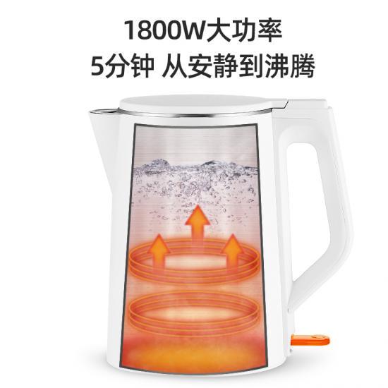 凯琴优选电热水壶新品上市,细节贴心,安全有保障