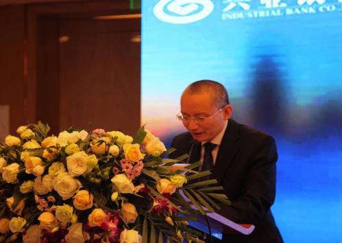 精准服务实体经济,助力中原更加出彩 ——兴业银行2019年度FICC业务推介会在郑州举行