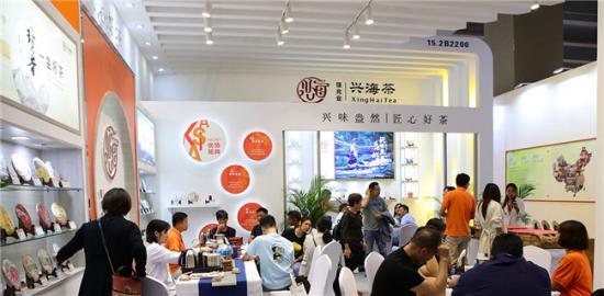 佳兆业·兴海茶隆重亮相2019广州茶博会 珍昔获一众茶友好评