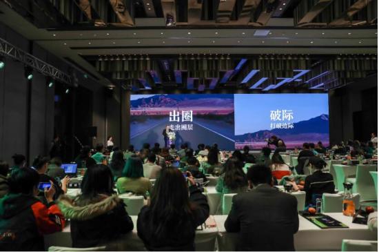 出圈与破际 2019中国视频榜发布盛典在京举行