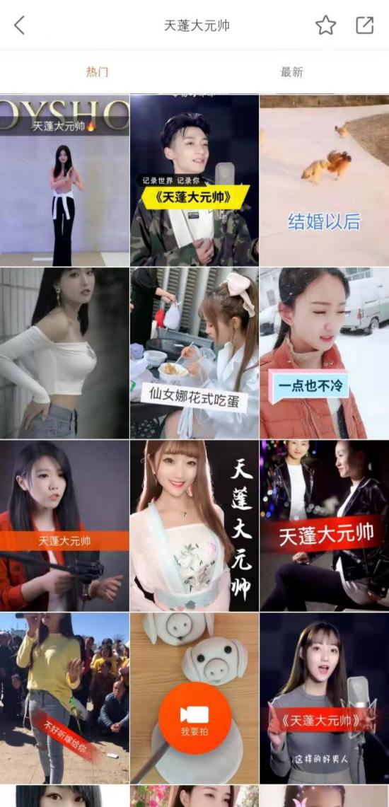 """酷狗直播歌手不二小倩成为首批""""音乐燎原计划""""红人"""
