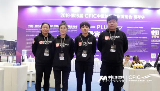 16届中国加盟产业博览会在北京国家会议中心盛大开幕 首日观众突破1.3万人