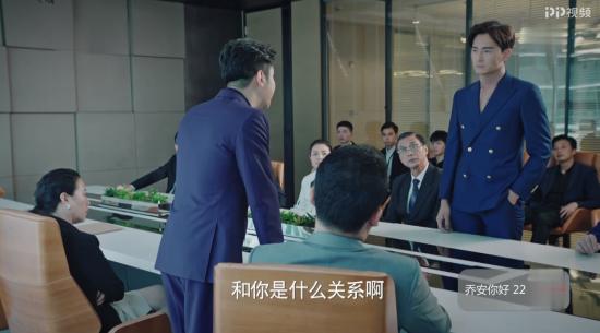 励志情感剧《乔安你好》PP视频热播 奥里斯董事陆远扬反遭弹劾
