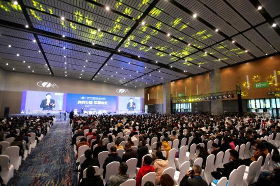 跨界互聯 智慧辦公柯尼卡美能達精彩亮相2019中國現代辦公行業年會