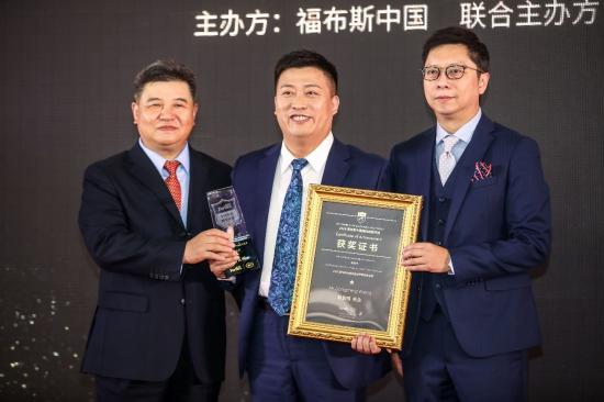 2019福布斯中国保险精英评选黄金奖:新华保险翁良明
