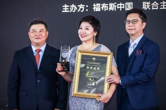2019福布斯中国保险精英评选两连冠:中国人寿胡巧娜