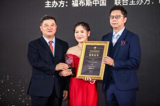 2019福布斯中国保险精英评选黄金奖:新华保险娄晓颖