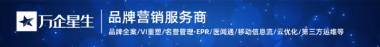 药品网络推广公司推荐万企星生