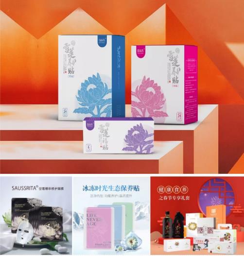 http://www.hjw123.com/shengtaibaohu/68568.html