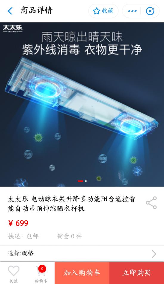 http://www.hunanpp.com/hunanfangchan/98083.html