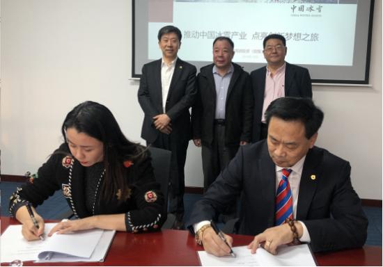 华海保险与海澜鸿润在京签署战略合作协议 携手助推中国冰雪事业发展