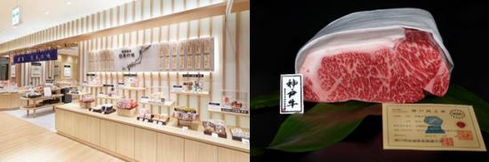 春节日本购物攻略:人气百货必逛推荐
