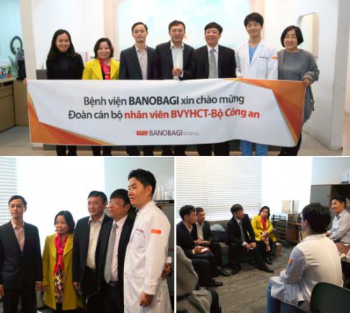 韩国佰诺佰琪巴诺巴奇-公安传统医院管理人员培训