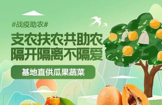 苏宁免费开放智能客服及数据工具 科技助农共渡难关