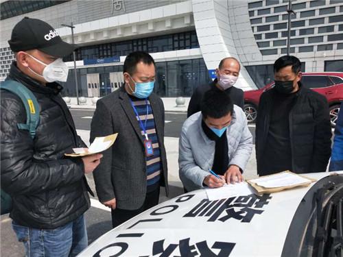 太康张长伟:疫情防控期间,他接13名刑释人员回家