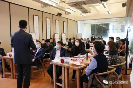 """聚焦业务,精益创新——2020年远东大学""""领将项目""""顺利落幕"""