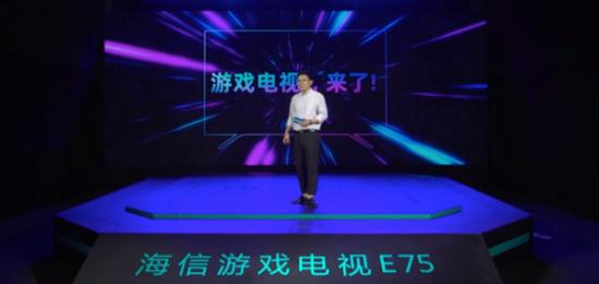 海信携手京东发布行业首款游戏电视