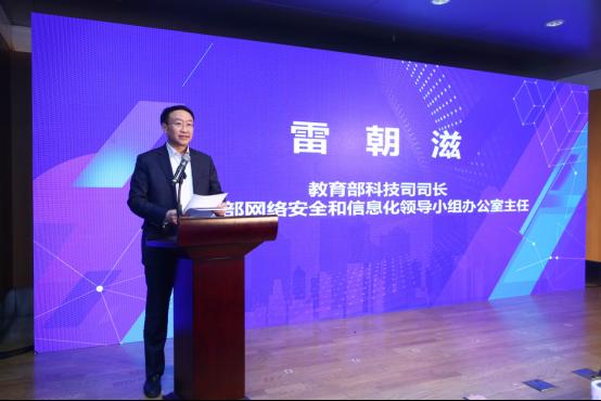 """中国移动校园宽带""""倍增计划"""" 发布仪式在京成功召开-焦点中国网"""