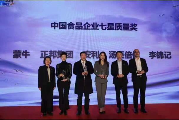 第二届中国国际进口博览会推介会在首尔举行