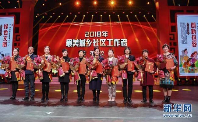 第十九届菲中传统文化节举行
