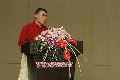 时光专家院长何晋龙受邀参加First届中美整形外科会议