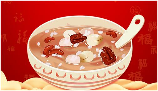天津欧亚肛肠医院胃肠科大夫讲解腊八粥如何健康吃!