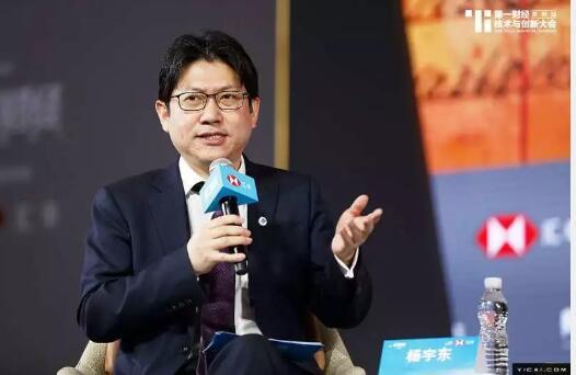 专访|第一财经总编辑杨宇东:财经内容消费将向场景化聚焦