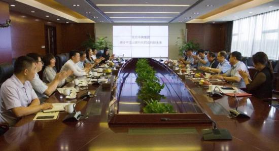 东方今典董事局主席张泽保会见平顶山银行党委书记